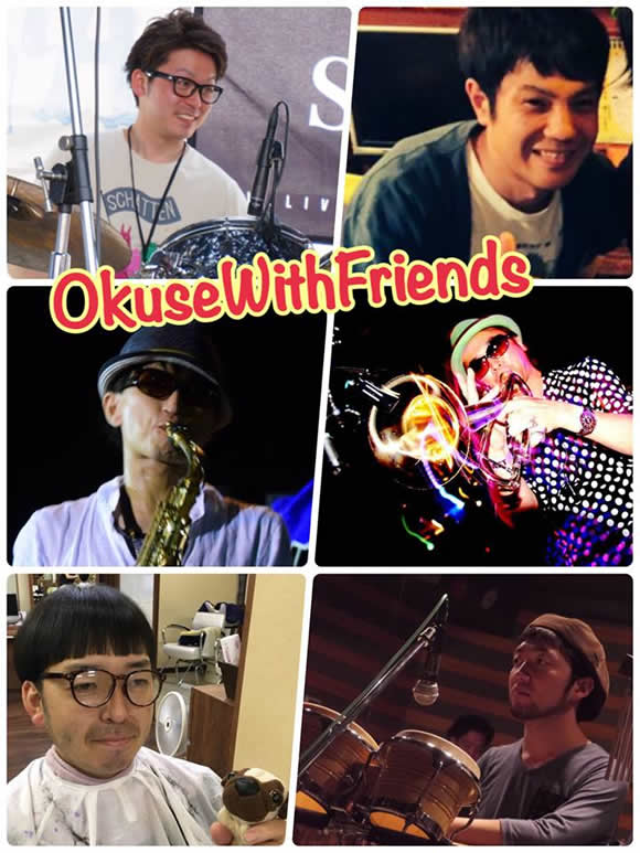 Okuse With Friends